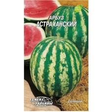 Арбуз Астраханский [3г]