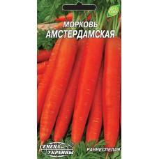 Морковь Амстердамская [2г]